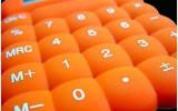 Почтовый калькулятор