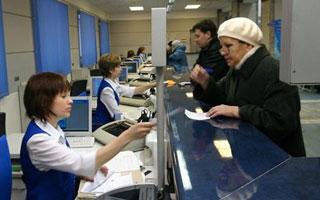 Оплата услуг на почте