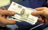 Перевод денежных средств через Почту