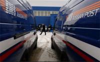 Какие международные отправления осуществляет российская Почта