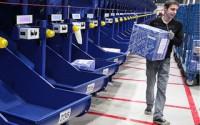 Отслеживание посылок, бандеролей, пересылаемых почтой