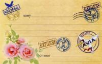 Как отправить телеграмму