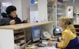 Услуги «Почты России»