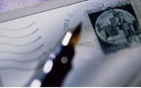 Отслеживание заказных писем