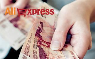 Оплата заказа с Алиэкспресс на Почте