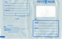 Как должны выглядеть почтовые конверты